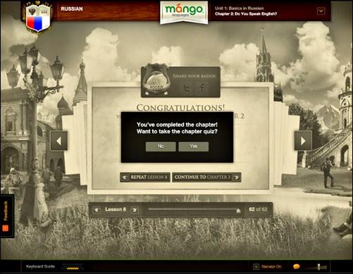End of Chpt Screen Shot: Mango Homeschool Edition
