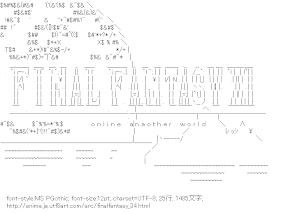 [AA]ファイナルファンタジー XI ロゴ