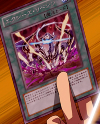 300px-XyzRevenge-JP-Anime-ZX