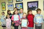 Галерея Первый районный конкурс детского рисунка. 28.11.2014