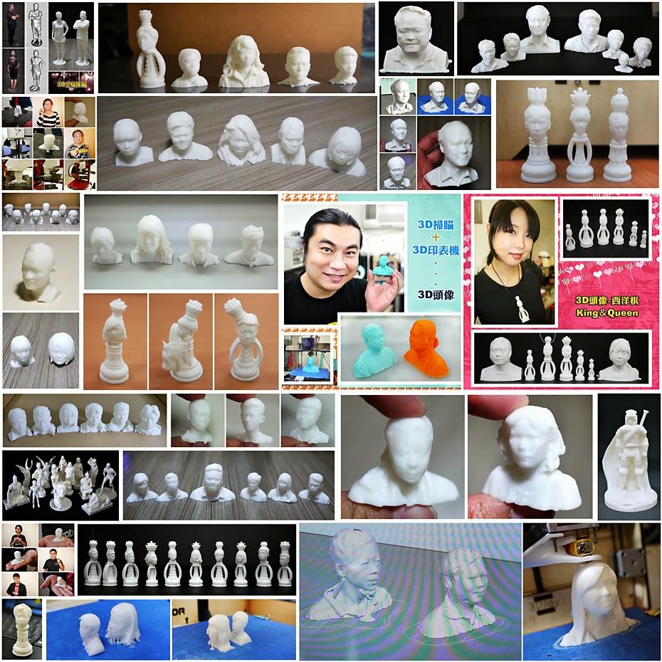 3D-head3.jpg