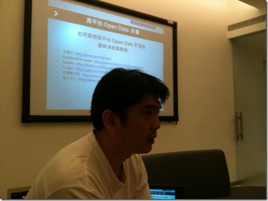 開放資料與非營利組織 (1)