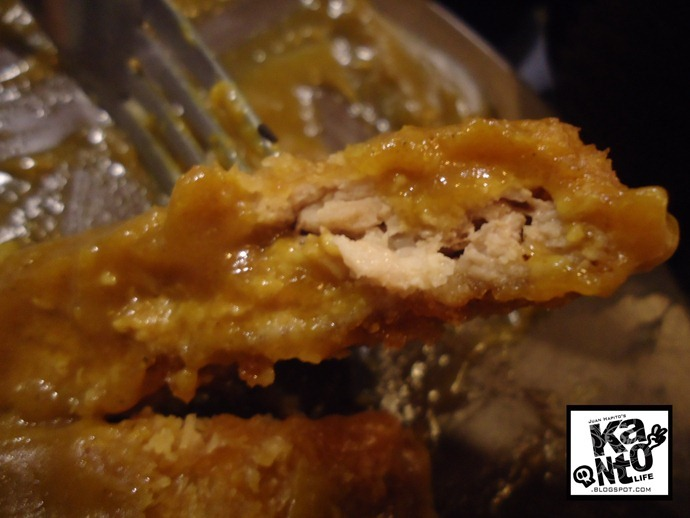 Katsu Curry Rice Review