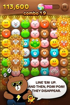 line-pop-1