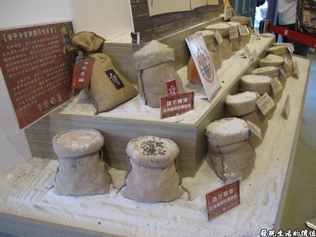 台南夕遊出張所-這裡有各式的鹽巴介紹,有海鹽、湖鹽、礦(岩)鹽、井鹽等四大類。還有各式的樣品,不過僅供欣賞,不可觸摸。