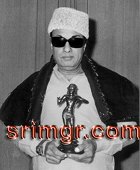 mgr_bharath_award