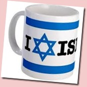 Israel.Coffee.Mug
