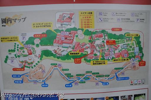 20111230okinawa217.JPG