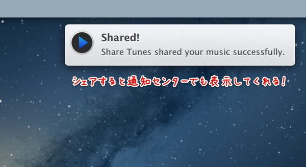 2mac app social networking share tunes