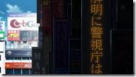 Zankyou no Terror - 02.mkv_snapshot_13.09_[2014.07.18_13.41.44]