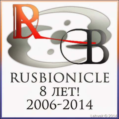 rb_8_years