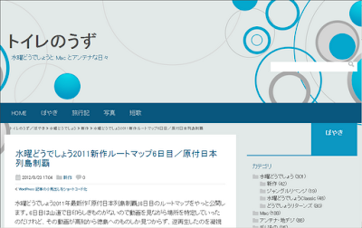20120825_1.png