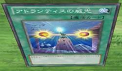 300px-AuthorityofAtlantis-JP-Anime-ZX