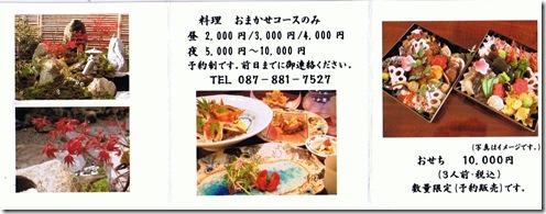 CCF20121015_00001