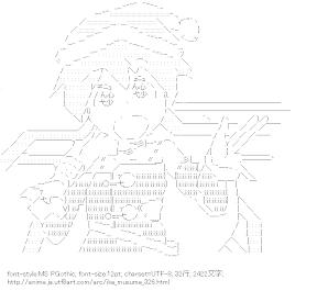 [AA]イカ娘 サンタクロース (侵略!イカ娘)