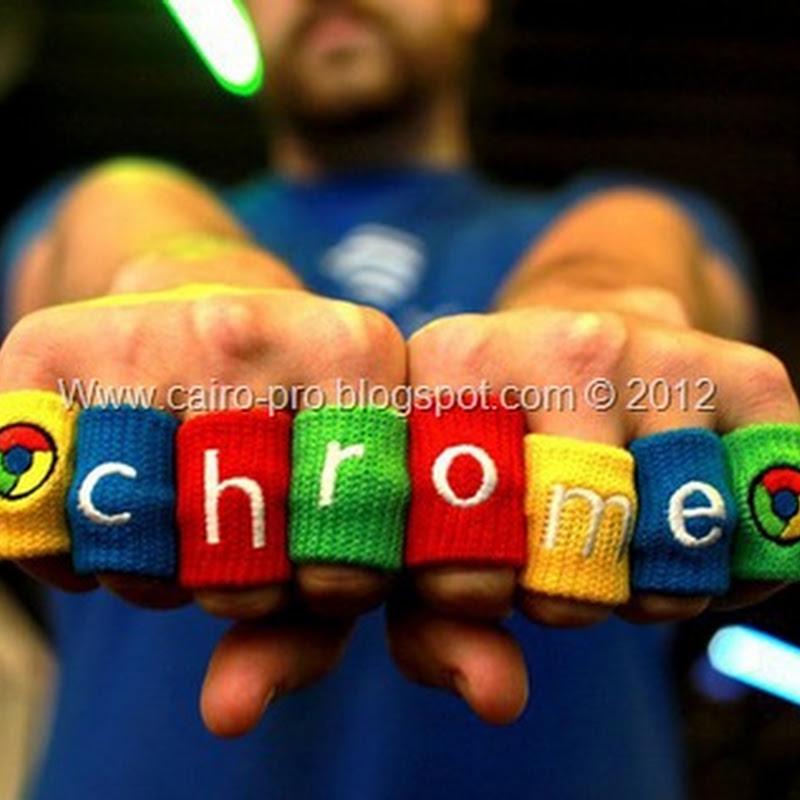 Download Google Chrome 21.0.1155.2 اخر اصدار من برنامج التصفح جوجل كروم