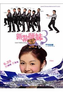 Mối Tình Đặc Vụ :Phần 3 - Love Undercover :Season 3