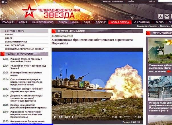 """Волонтеры """"Мега-Полиграфа"""" формируют новую партию помощи для украинских воинов в зоне АТО - Цензор.НЕТ 5201"""