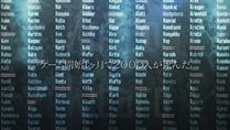 [HorribleSubs] Sword Art Online - 01 [720p].mkv_snapshot_23.26_[2012.07.07_10.52.58]