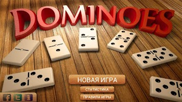 Screenshot of Dominoes Elite