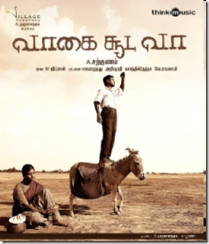 Download Vaagai Sooda Vaa MP3 Songs|Vaagai Sooda Vaa Tamil Movie MP3 Songs Downloads