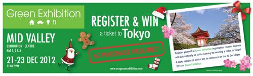 Win a tic tokyo