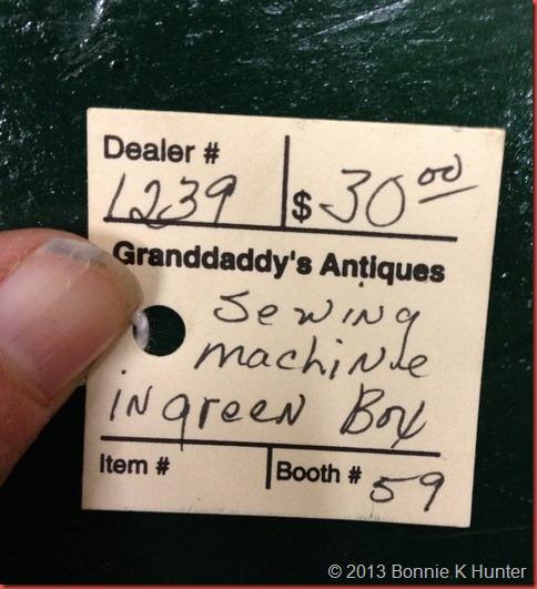 antiquemall 067