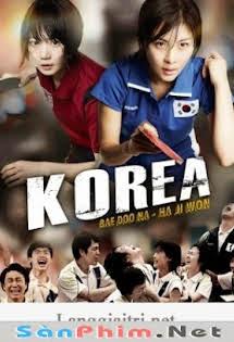Korea -  코리아