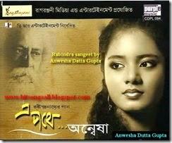 Rabindra sangeet by Anwesha Dutta Gupta
