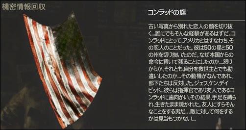 2014-05-16_00015