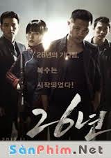26 Năm Truy Đuổi  (2012)