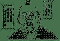 Mie Hatomune (Manyu Hiken-cho)