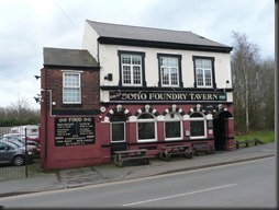 Soho Foundry Tavern