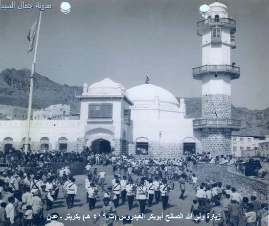 زيارة ولي الله العيدروس بعدن2