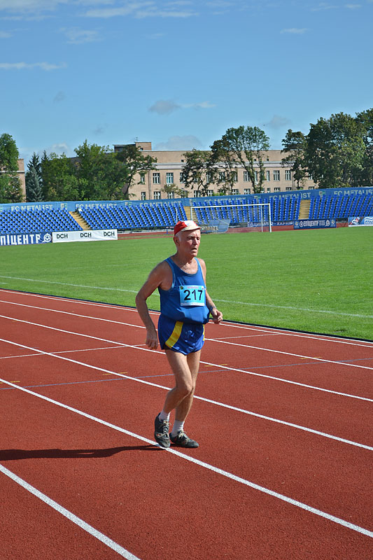 Харьковский марафон 2012 - 230