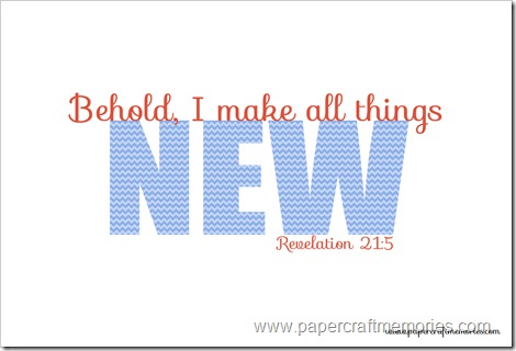 Revelation 21:5 printable 4 x 6