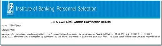 ibps clerk exam results,ibps cerical exam results 2012