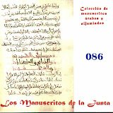 086 - Carpeta de manuscritos sueltos.