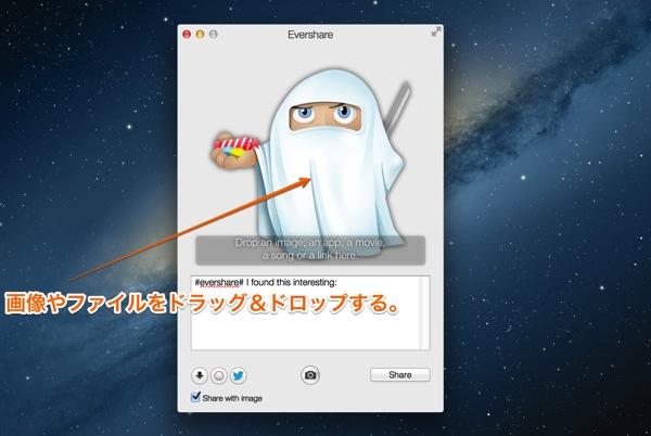 Mac app social networking evershare1