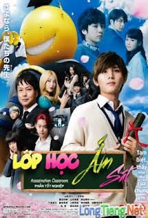 Ansatsu Kyoshitsu - Sotsugyou Hen - Lớp Học Ám Sát: Tốt Nghiệp - Assassination Classroom: Graduation Tập 1080p Full HD