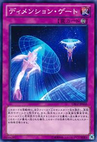 300px-DimensionGate-CBLZ-JP-C