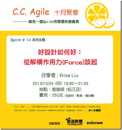 CCAgile_Sprint14-01