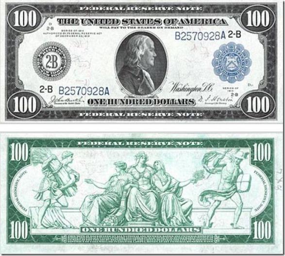 100-dollar-bill-6