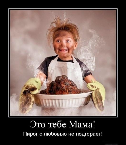 1328003844-yeto-tebe-mama
