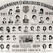 1985-4a-lady-gimn-es-kozgazd-szki-nap.jpg