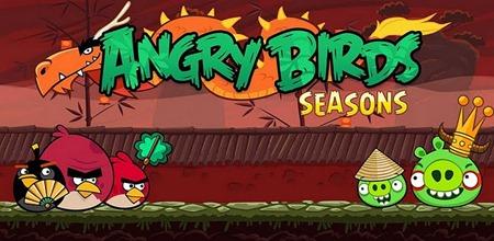 angry-s