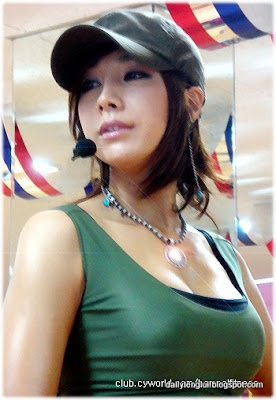 Jung Da Yeon 정다연