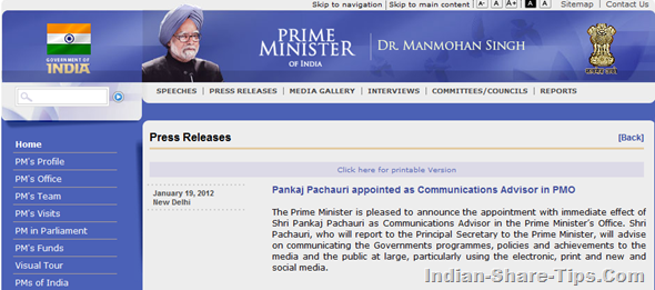 Prime minister of India web page