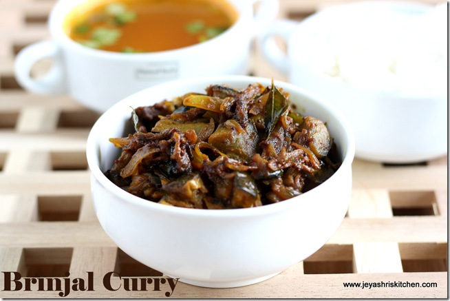 brinjal curry