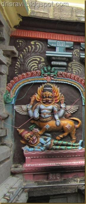 sarabeshwara